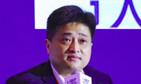 2021中國實體經濟論壇